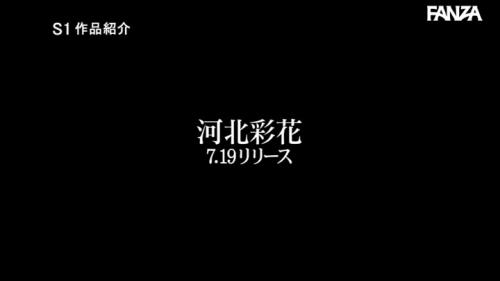 河北彩花 Re:start! 28