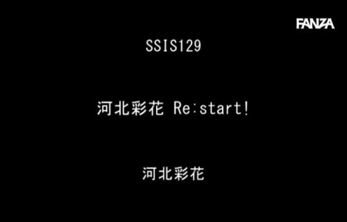 河北彩花 Re:start!