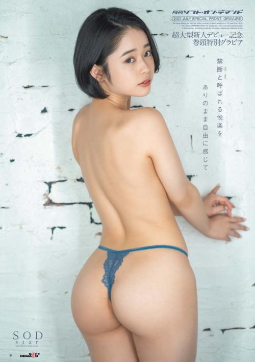 AV女優「MINAMO」 32