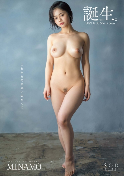 AV女優「MINAMO」 33