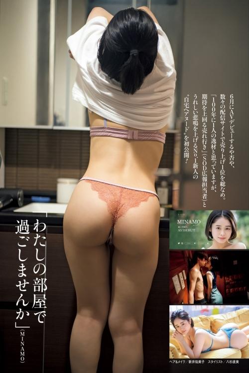 AV女優「MINAMO」 40