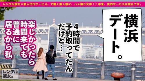 MGS動画 レンタル彼女 あかりちゃん 28歳 むちむちGカップ社長秘書 300MIUM-695 (新村あかり) 02