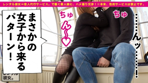 MGS動画 レンタル彼女 あかりちゃん 28歳 むちむちGカップ社長秘書 300MIUM-695 (新村あかり) 08