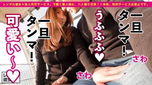 MGS動画 レンタル彼女 あかりちゃん 28歳 むちむちGカップ社長秘書 300MIUM-695 (新村あかり) 11