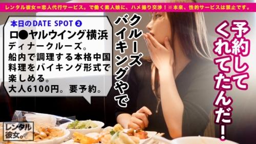 MGS動画 レンタル彼女 あかりちゃん 28歳 むちむちGカップ社長秘書 300MIUM-695 (新村あかり) 12