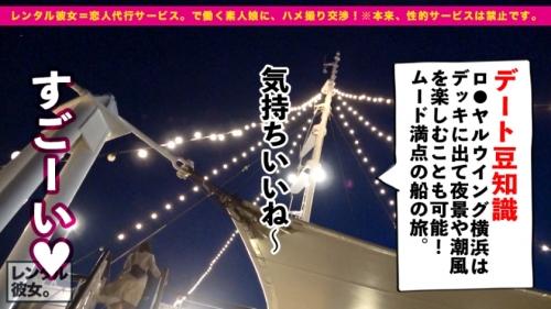 MGS動画 レンタル彼女 あかりちゃん 28歳 むちむちGカップ社長秘書 300MIUM-695 (新村あかり) 13