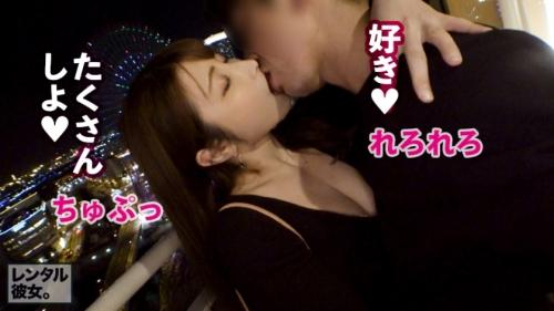 MGS動画 レンタル彼女 あかりちゃん 28歳 むちむちGカップ社長秘書 300MIUM-695 (新村あかり) 17