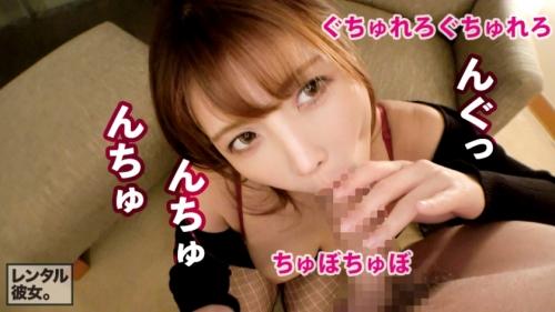 MGS動画 レンタル彼女 あかりちゃん 28歳 むちむちGカップ社長秘書 300MIUM-695 (新村あかり) 24