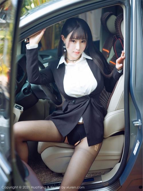 美脚パンストのエロい秘書 37