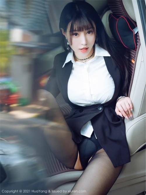 美脚パンストのエロい秘書 39