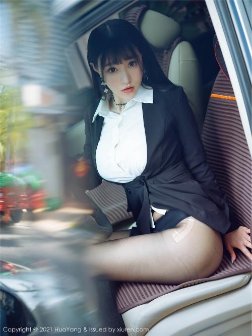 美脚パンストのエロい秘書 40