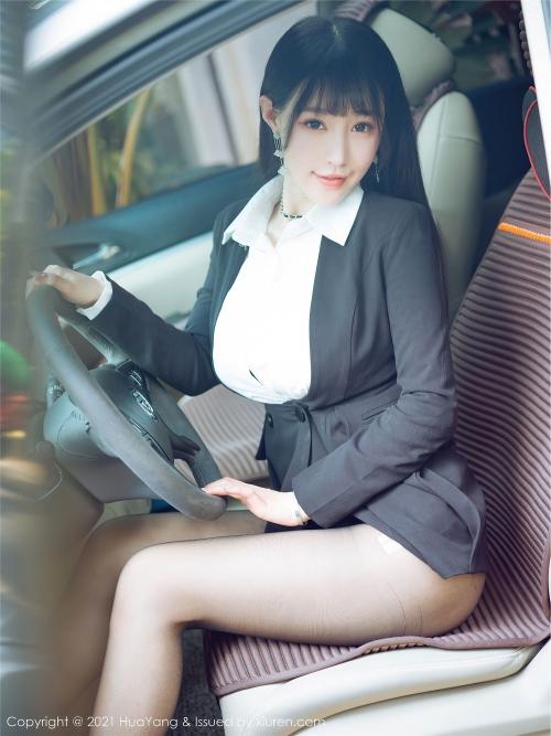 美脚パンストのエロい秘書 41
