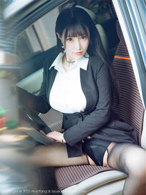 美脚パンストのエロい秘書 42
