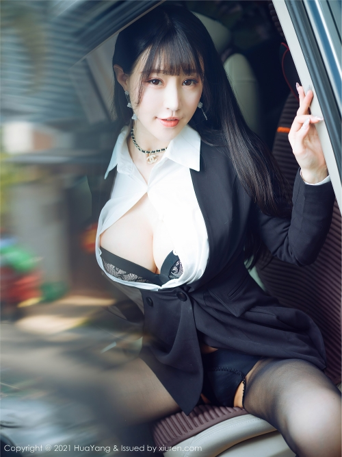 美脚パンストのエロい秘書 43