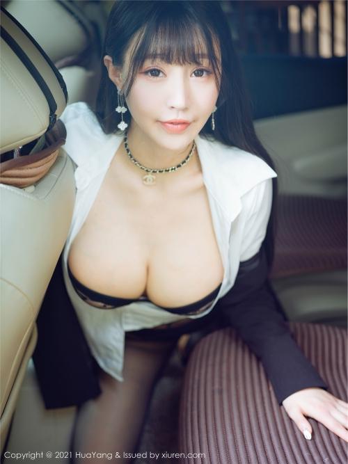 美脚パンストのエロい秘書 52