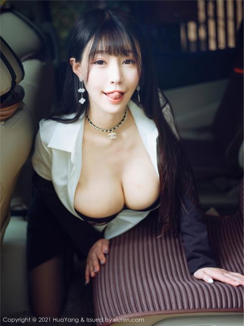 美脚パンストのエロい秘書 55