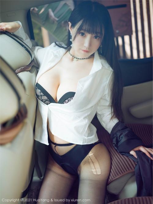 美脚パンストのエロい秘書 56