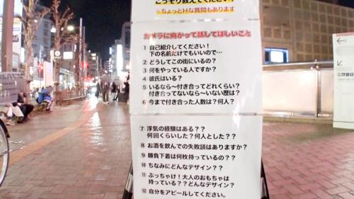 MGS動画 勝負下着、見せちゃいます!vol.10  れん 22歳 ぱいぱいズリ子 459TEN-013(瀬名ひかり) 01