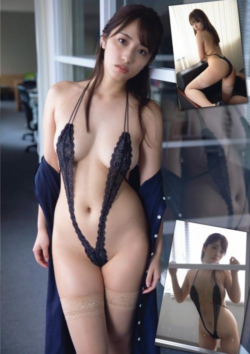 変態露出のV字水着 (Sling Bikini) エロ画像 01