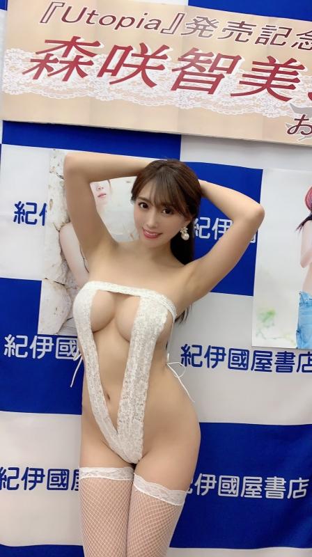 変態露出のV字水着 (Sling Bikini) エロ画像 40