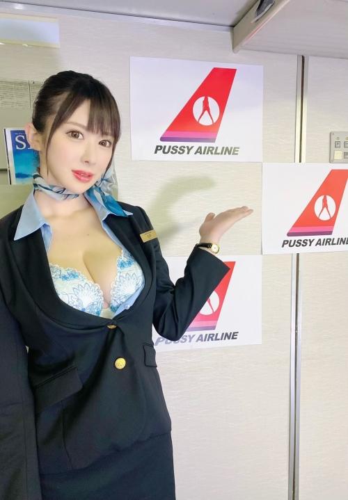 AV女優 辻井ほのか Twitterエロ画像 79
