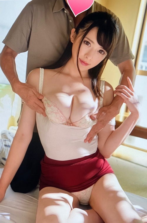 AV女優 辻井ほのか Twitterエロ画像 99