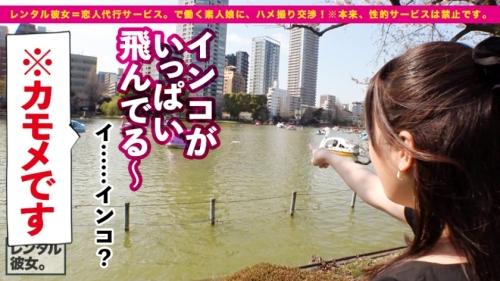 MGS動画 レンタル彼女 ほのかちゃん 26歳 エロ過ぎJカップ美容師 300MIUM-696 (辻井ほのか) 04
