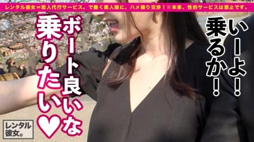 MGS動画 レンタル彼女 ほのかちゃん 26歳 エロ過ぎJカップ美容師 300MIUM-696 (辻井ほのか) 05