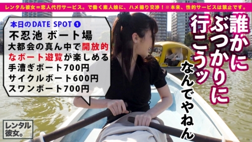 MGS動画 レンタル彼女 ほのかちゃん 26歳 エロ過ぎJカップ美容師 300MIUM-696 (辻井ほのか) 06