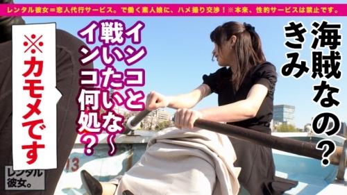 MGS動画 レンタル彼女 ほのかちゃん 26歳 エロ過ぎJカップ美容師 300MIUM-696 (辻井ほのか) 08
