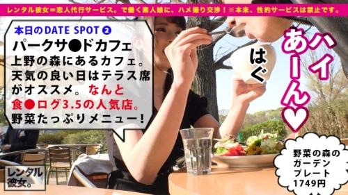 MGS動画 レンタル彼女 ほのかちゃん 26歳 エロ過ぎJカップ美容師 300MIUM-696 (辻井ほのか) 09