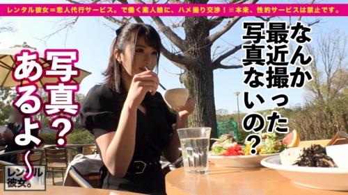 MGS動画 レンタル彼女 ほのかちゃん 26歳 エロ過ぎJカップ美容師 300MIUM-696 (辻井ほのか) 10