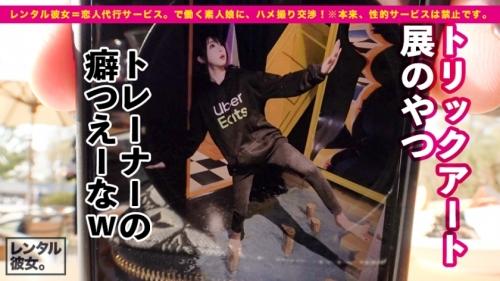 MGS動画 レンタル彼女 ほのかちゃん 26歳 エロ過ぎJカップ美容師 300MIUM-696 (辻井ほのか) 11
