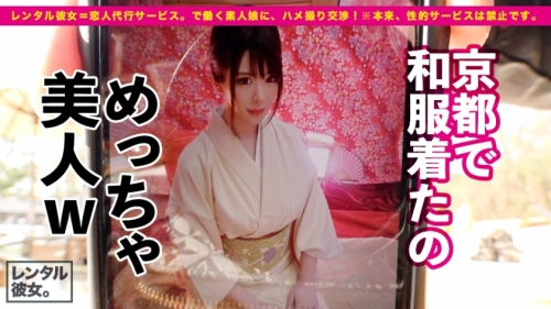 MGS動画 レンタル彼女 ほのかちゃん 26歳 エロ過ぎJカップ美容師 300MIUM-696 (辻井ほのか) 12