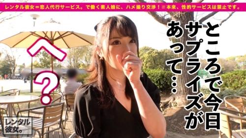 MGS動画 レンタル彼女 ほのかちゃん 26歳 エロ過ぎJカップ美容師 300MIUM-696 (辻井ほのか) 13