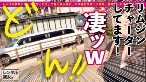 MGS動画 レンタル彼女 ほのかちゃん 26歳 エロ過ぎJカップ美容師 300MIUM-696 (辻井ほのか) 14