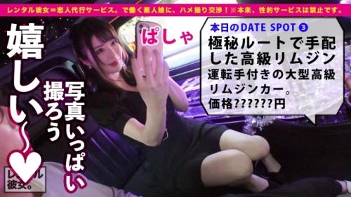 MGS動画 レンタル彼女 ほのかちゃん 26歳 エロ過ぎJカップ美容師 300MIUM-696 (辻井ほのか) 15