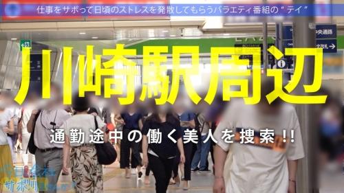 MGS動画 今日、会社サボりませんか?43in川崎 ほのちゃん 24歳 300MIUM-754(若宮穂乃) 01