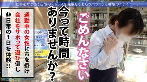 MGS動画 今日、会社サボりませんか?43in川崎 ほのちゃん 24歳 300MIUM-754(若宮穂乃) 02