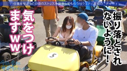 MGS動画 今日、会社サボりませんか?43in川崎 ほのちゃん 24歳 300MIUM-754(若宮穂乃) 10