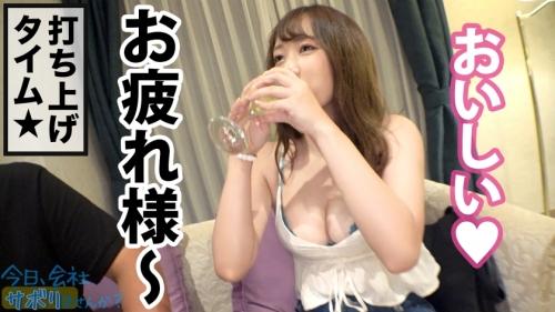 MGS動画 今日、会社サボりませんか?43in川崎 ほのちゃん 24歳 300MIUM-754(若宮穂乃) 18