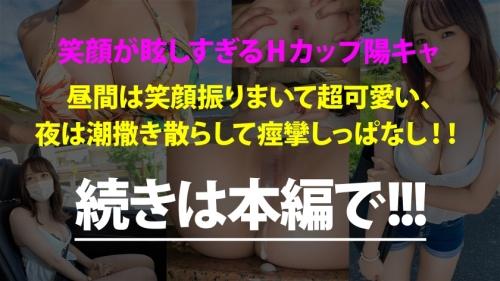 MGS動画 今日、会社サボりませんか?43in川崎 ほのちゃん 24歳 300MIUM-754(若宮穂乃) 45