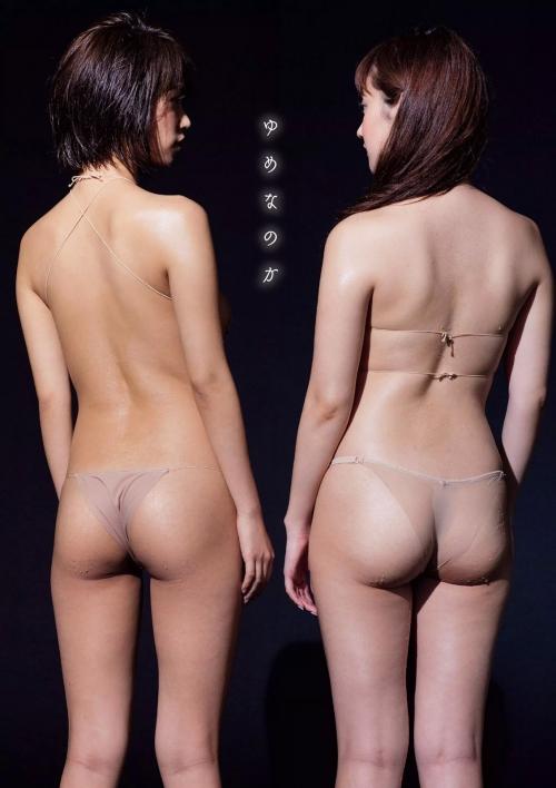 裸に見えて生々しいベージュの下着 エロ画像 36