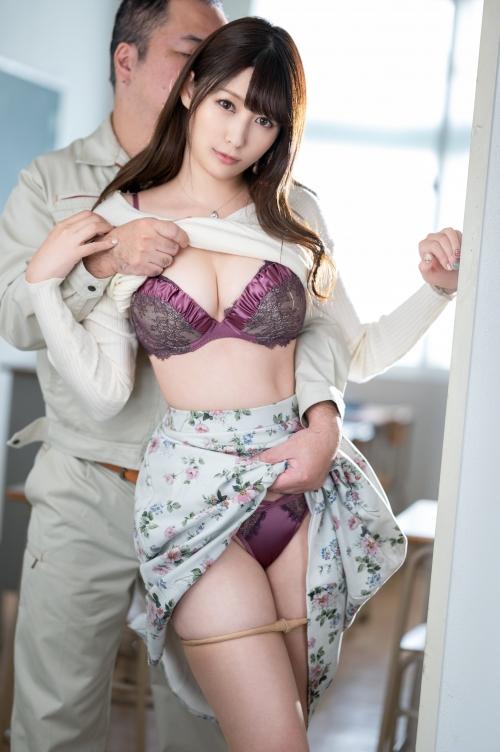 魅惑のセクシーランジェリー エロ画像 69