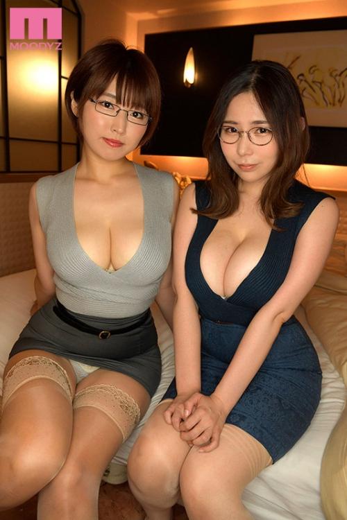 吉根ゆりあ 松本菜奈実 都合のイイ地味メガネ巨乳OL2人のムチムチボディに何度も中出し3P動画 - 日刊エログ エロ画像まとめ