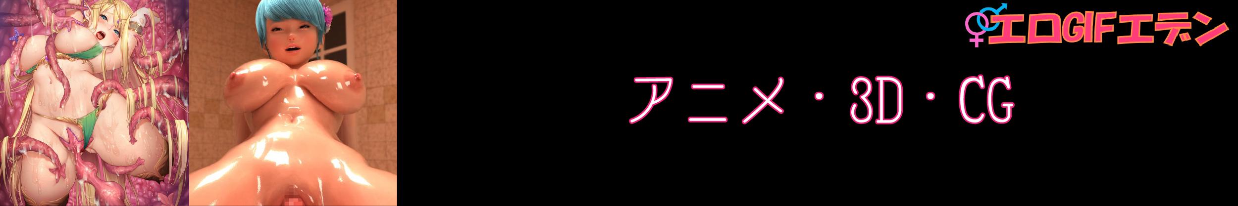 アニメ・3D・CG_アートボード 1_アートボード 1_アートボード 1