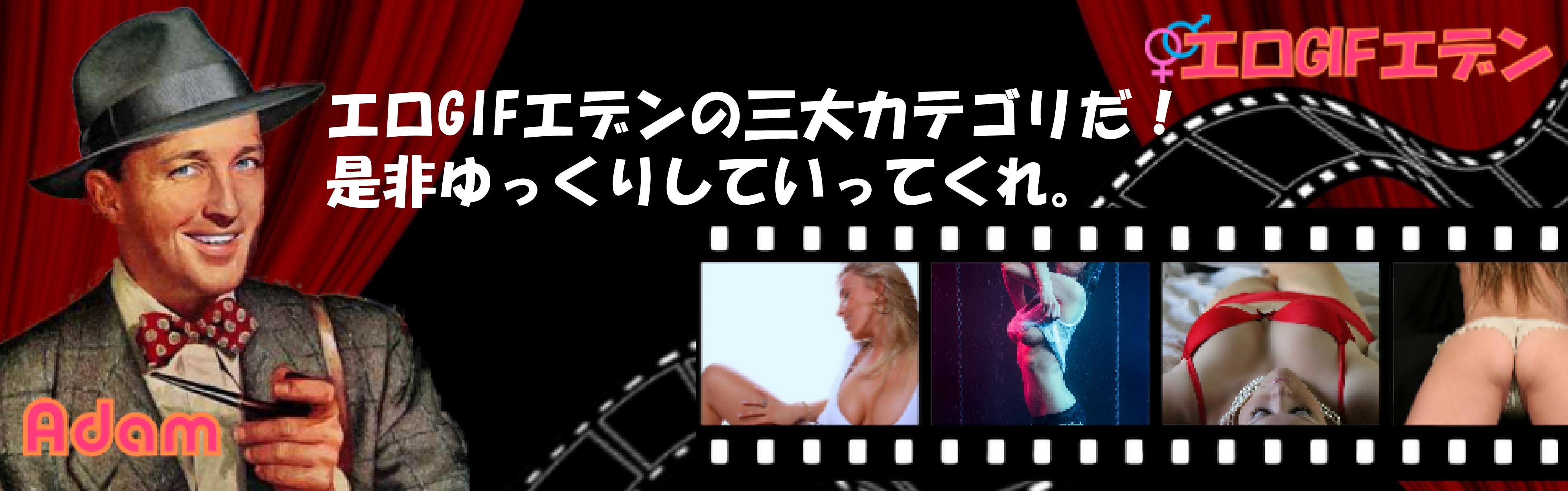 テンプレート(カテゴリ一覧紹介)-01
