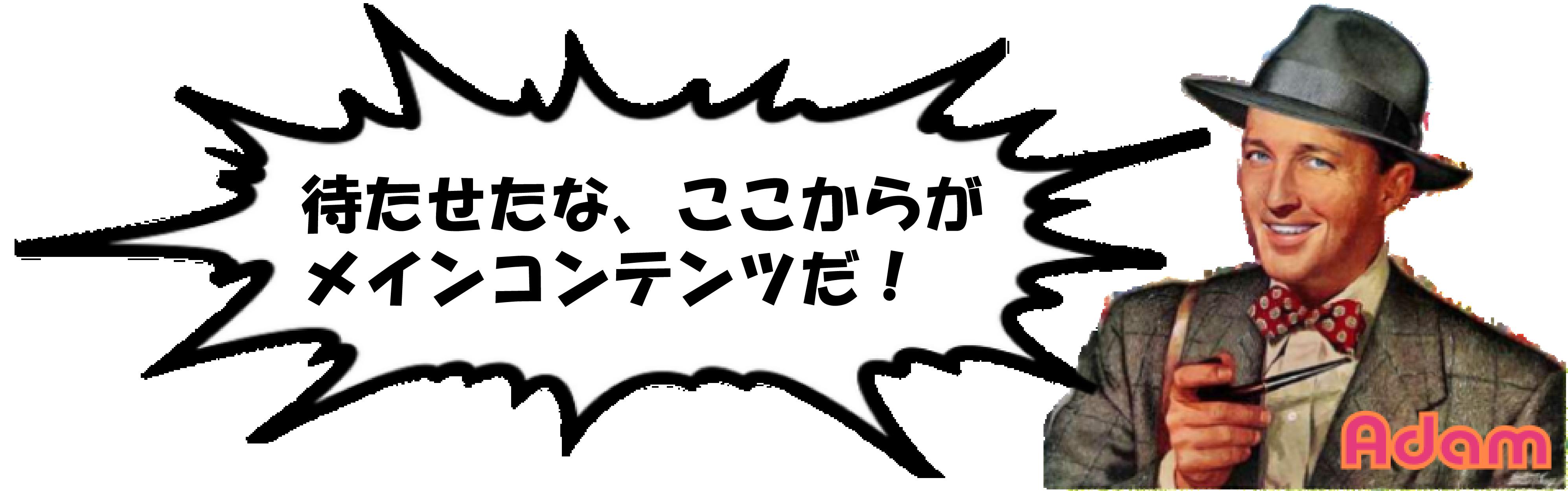 テンプレート(記事中広告ここまで)-01