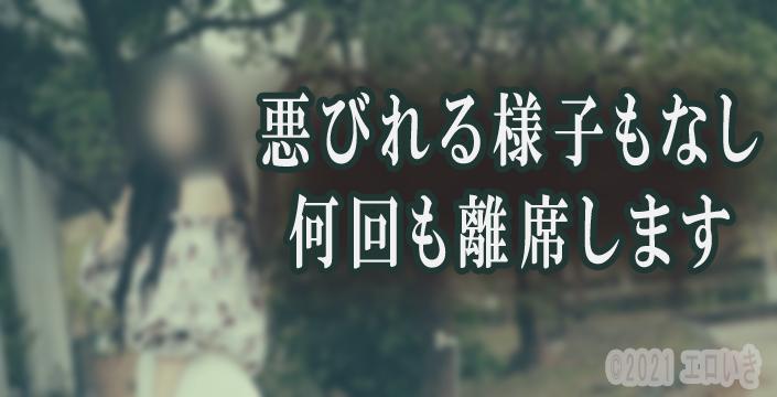 fc2ブログ20210405-001