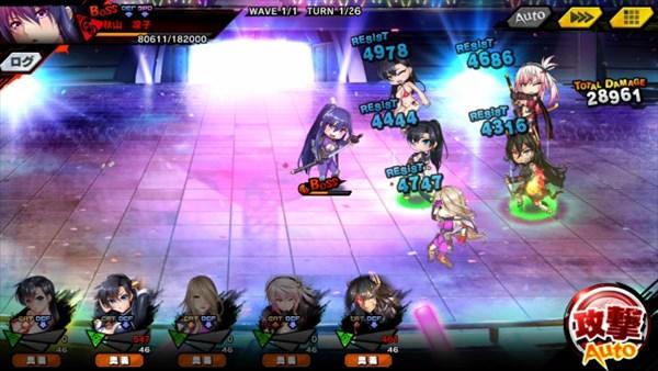 凜子の攻撃